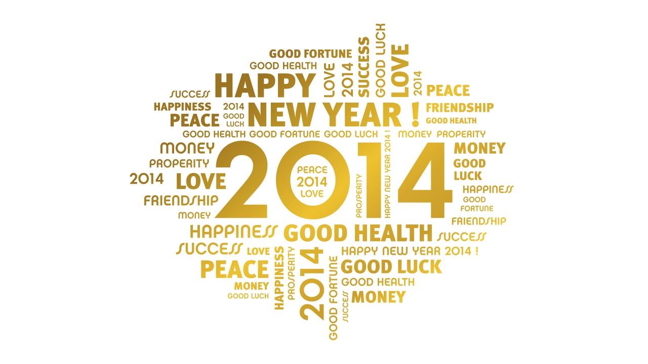 Bonne année aux internautes !